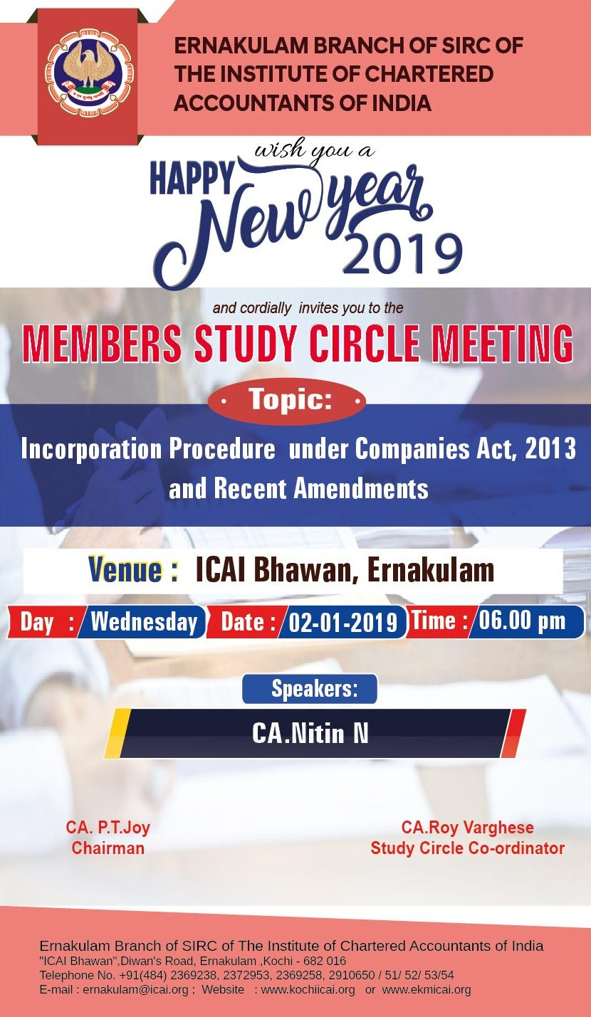 Members Study Circle Meeting on Incorporation Procedure under Companies Act, 2013