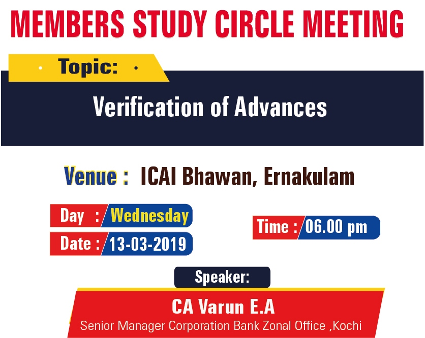 Members Study Circle Meeting on Verification of Advances
