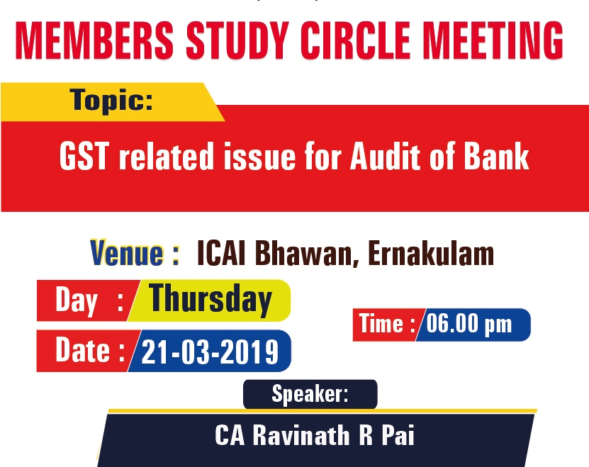 Members Study Circle Meeting on GST related issue for Audit of Bank