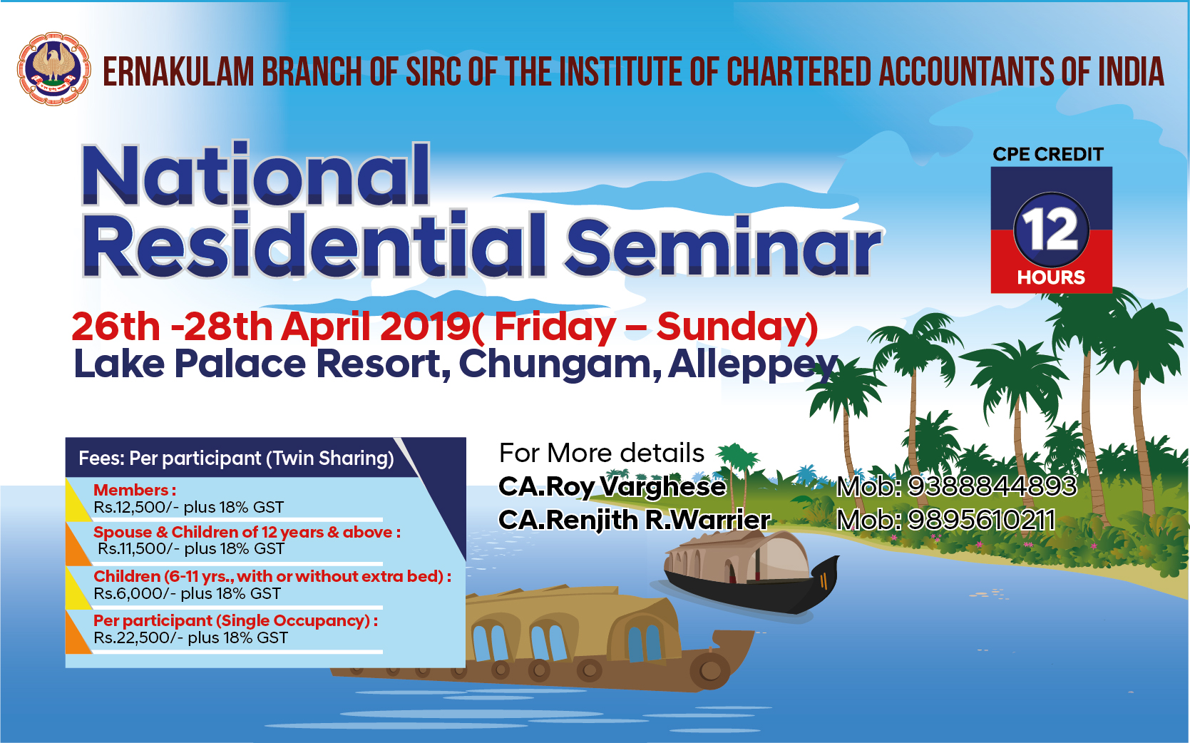 Three Day National Residential Refresher Course at Alleppey