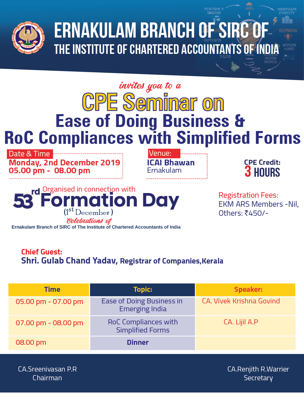 CPE Seminar on Ease of Doing Business &  RoC Compliances with Simplified Forms